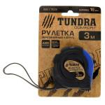 Рулетка TUNDRA comfort, обрезиненный корпус, 3 фиксатора, 3м х 16мм