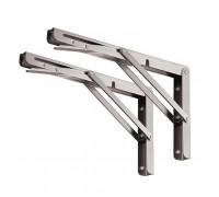 Полкодержатель складной, L=250, сталь, 2 шт