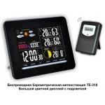 Беспроводная барометрическая метеостанция ТЕ-318